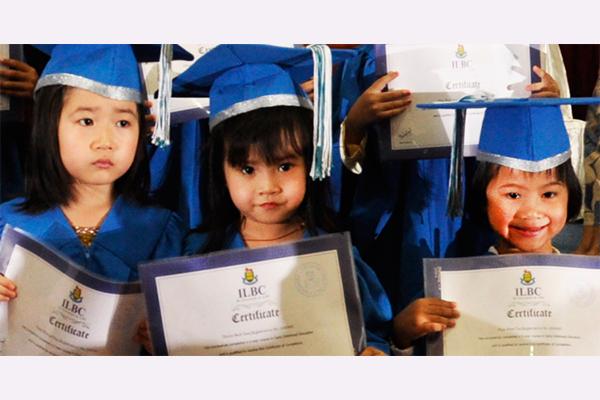 preschool archives ilbc igcse a level school